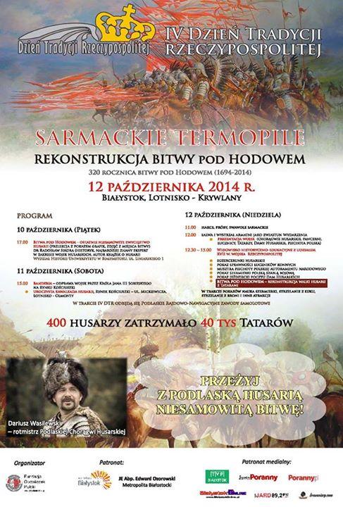 IV_Dzień Tradycji Rzeczypospolitej