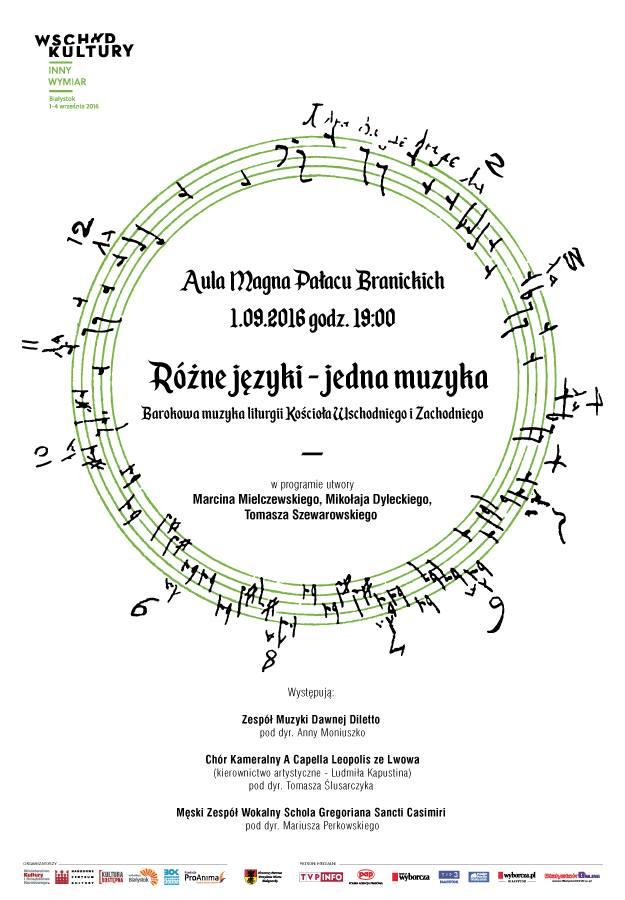 Koncert Różne języki...